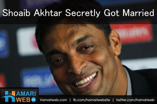 Shoaib Akhtar Secretly Got Married