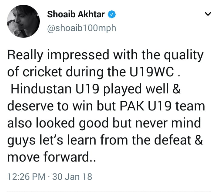 Shoaib Akhtar Tweeted About U10 team Performance
