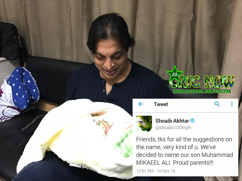 Shoaib Akhtar's Tweet