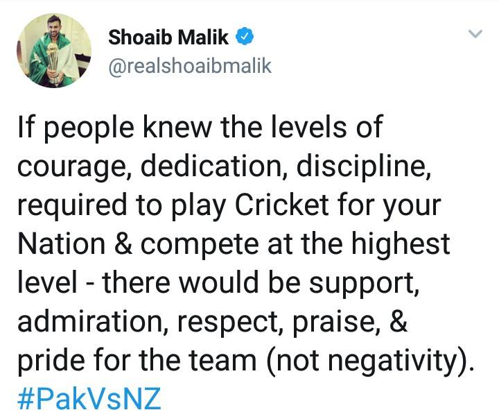 Shoaib Mailk Tweeted For Motivation