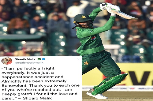 Shoaib Malik Updates Regarding His Accident And He Is Perfectly Alright