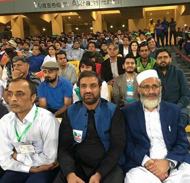Siraj Ul Haq Watching The PSL