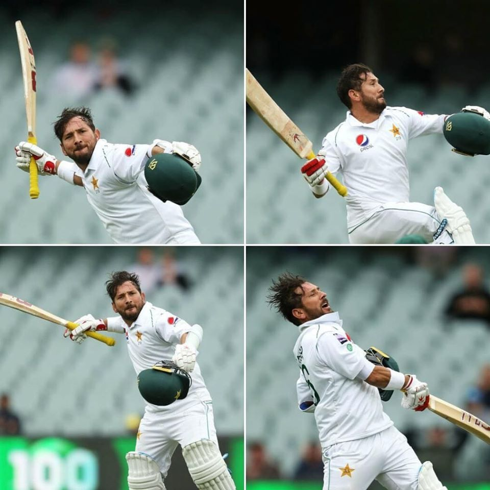 This Is How Yasir Shah Celebrates His Maiden Test Hundred