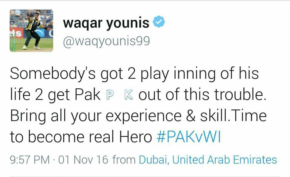 True Words By Waqar Younis