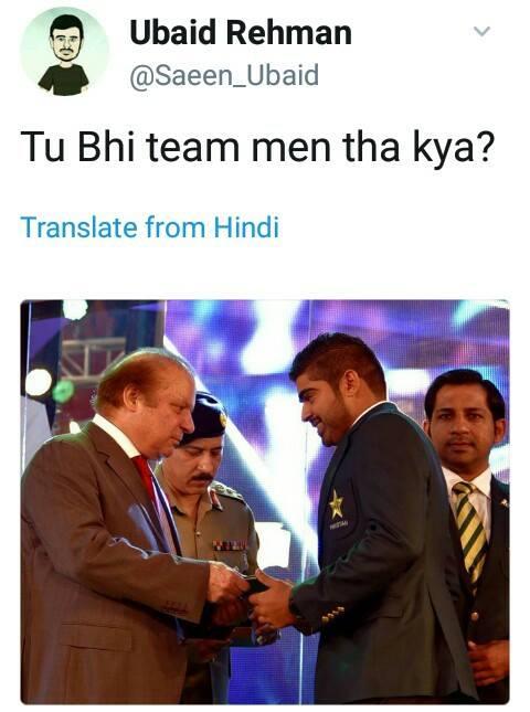 Tu Bhi Team Me Tha Kya