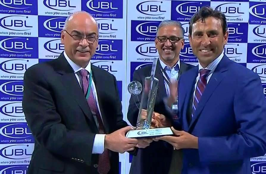 UBL Held a Special Ceremony For Younis Khan