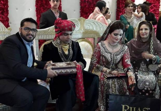 Umar Akmal Wedding Ceremony Photo