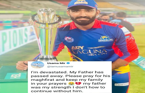 Usama Mir's Father Passed Away