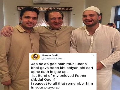 Usman Qadir Recalls Memory Of His Late Father Abdul Qadir On His First Death Anniversary