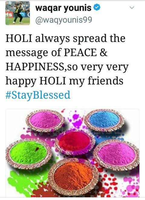 Waqar Younis Tweet About Holi