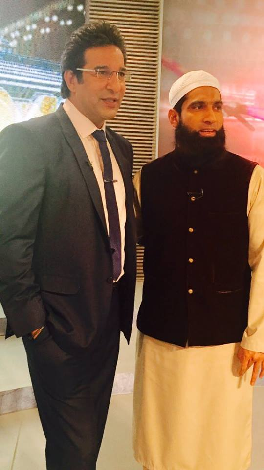 Wasim Akram & Muhammed Yousuf Pictured Together