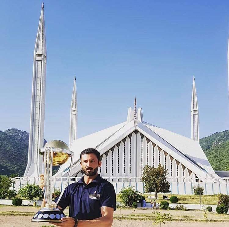 World Cup Trophy At Faisal Masjid, Islamabad