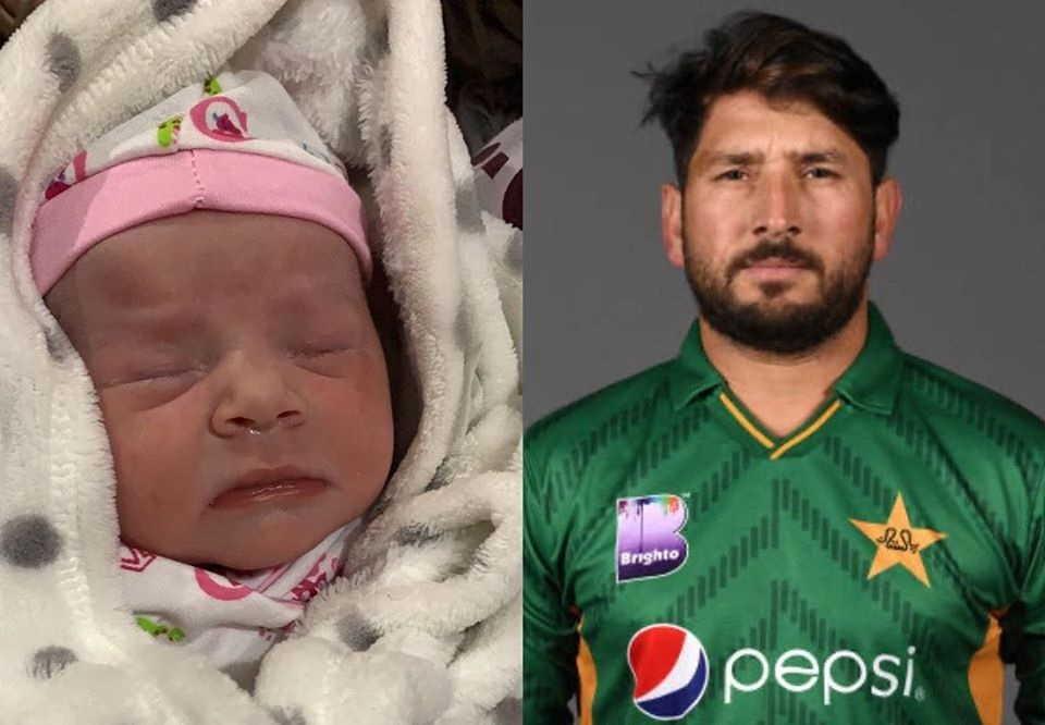 Yasir Shah Blessed With Little Angle
