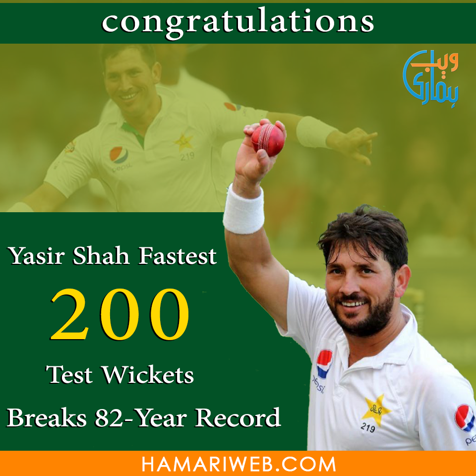 Yasir Shah Fastest 200 Test Wickets, Breaks 82 Year Record