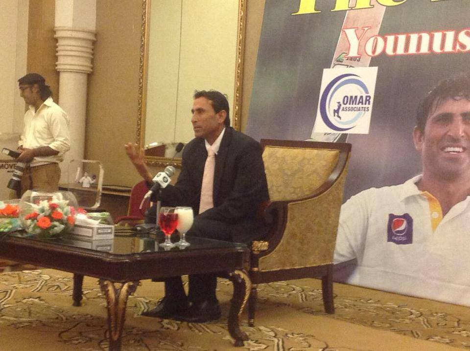 Younis Khan To Honor His 100 Test Matches Feat
