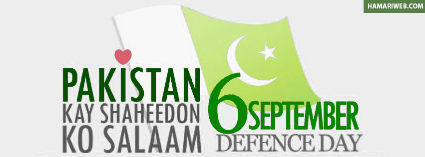 6th September Pakistan Defence Day Facebook Cover
