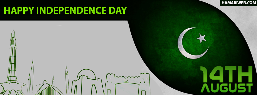 Happy Independence Day 14th August FB Cover