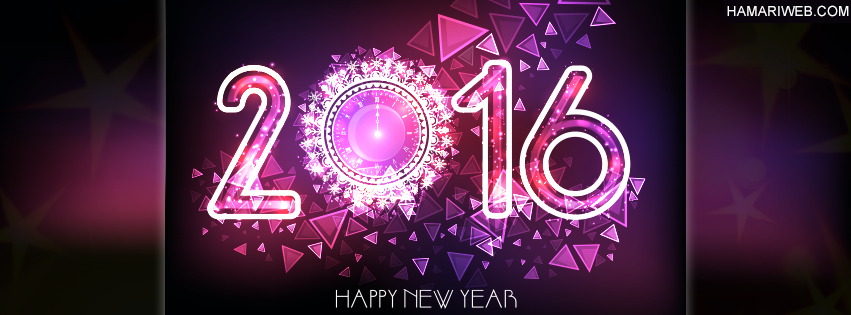 Happy New Year Facebook Cover 2016