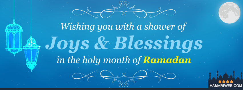 Happy Ramadan Month
