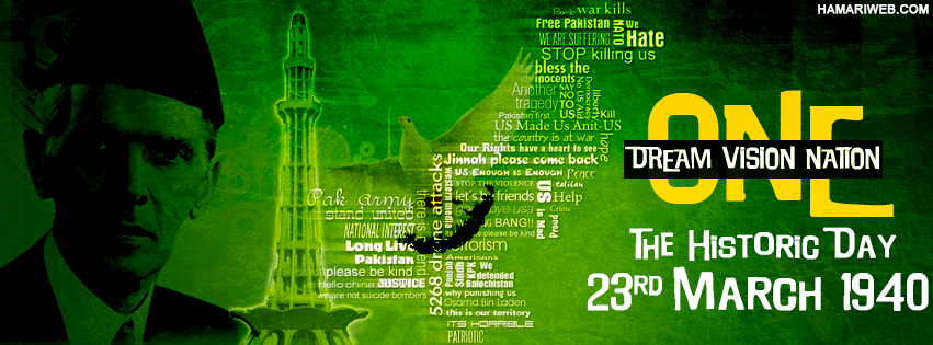 Pakistan Day 23 March 1940