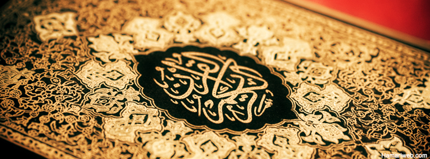 Quran Kareem Fb Cover