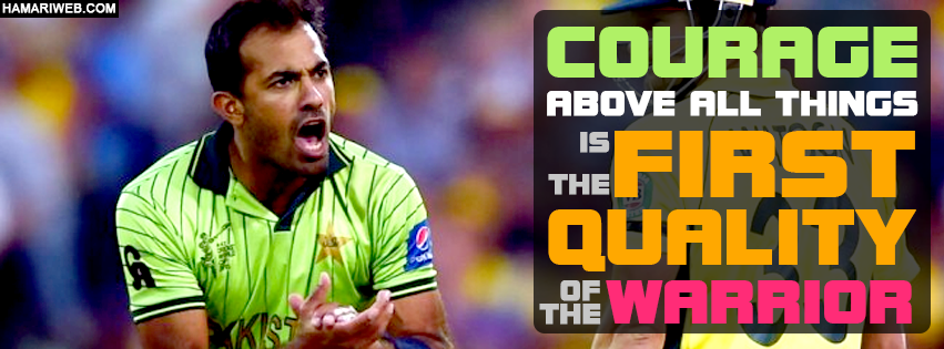 Wahab Riaz Facebook Cover