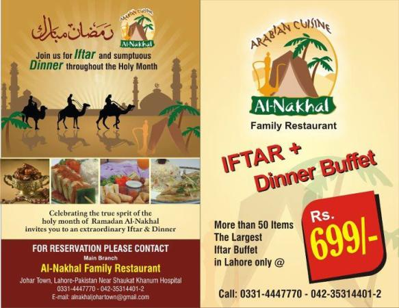Al Nakhal Arabian Iftar And Sehri Deals 2018