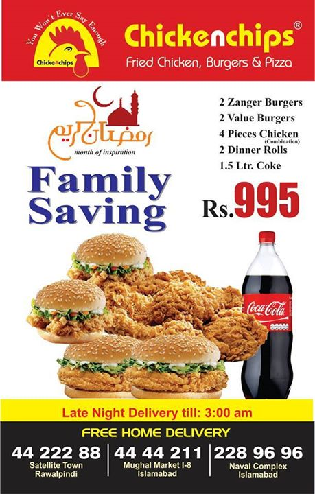 ChickeN chips Ramadan Iftar Deals