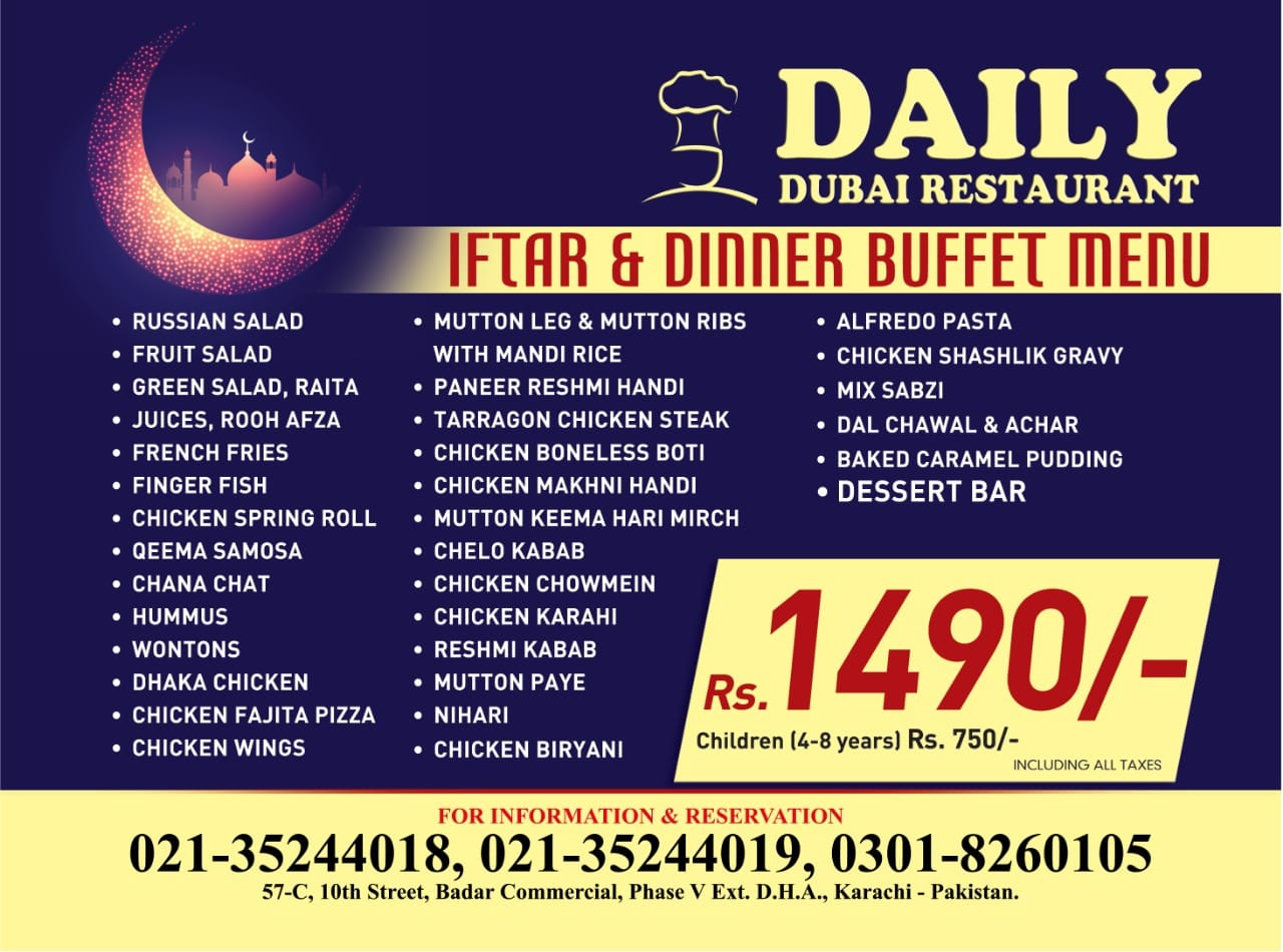 Daily Dubai Restaurant Iftar Buffet Dinner Deal 2019