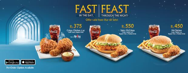 Mcdonalds Iftar And Sehri Deals 2017