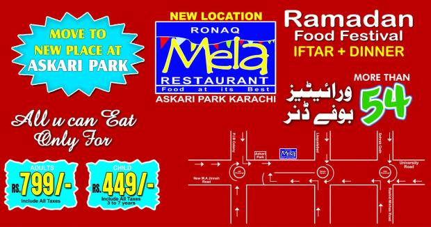 Mela Iftar And Sehri Deals 2018