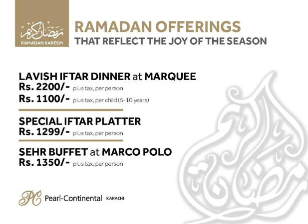 Pearl Continental Iftar And Sehri Deals 2018