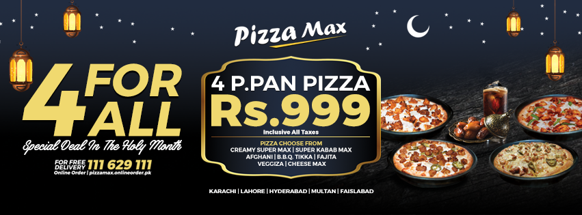 Pizza Max Iftar Deal 2019