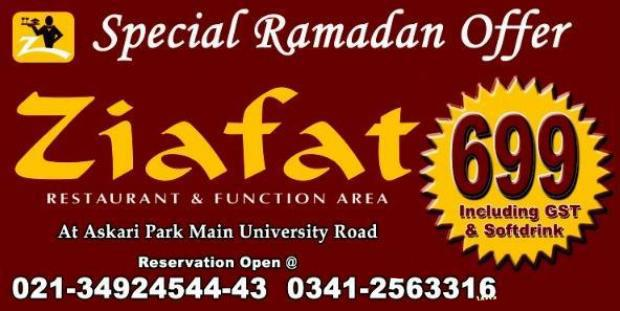 Ziafat Iftar And Sehri Deals 2014