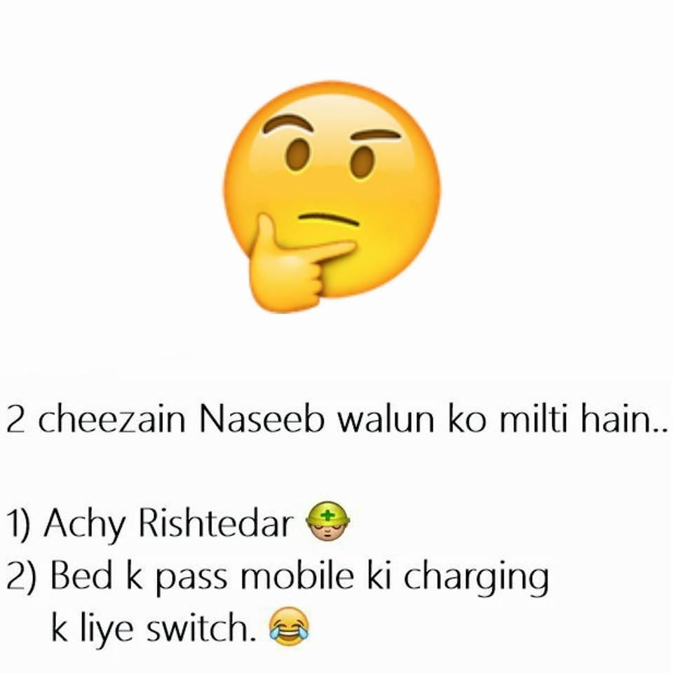 2 Cheazain Naseeb Walo Ko Milti Hain