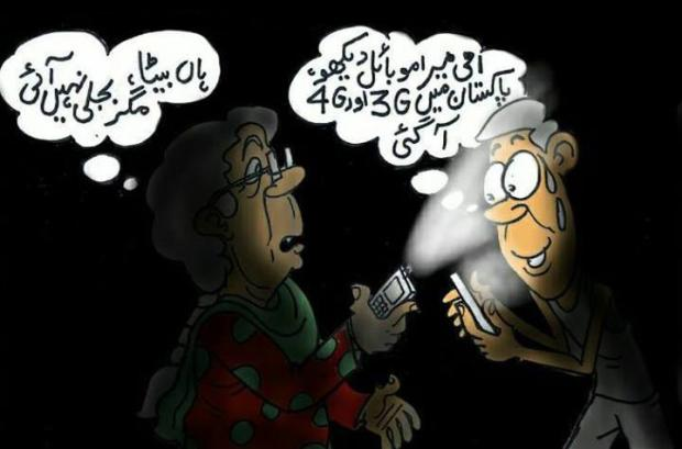 3G And 4G in Pakistan