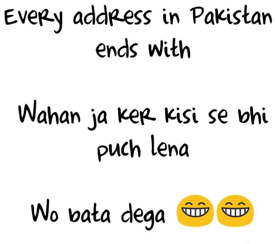 Address In Pakistan