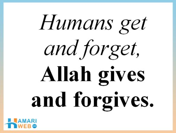 Allah Give And Forgive