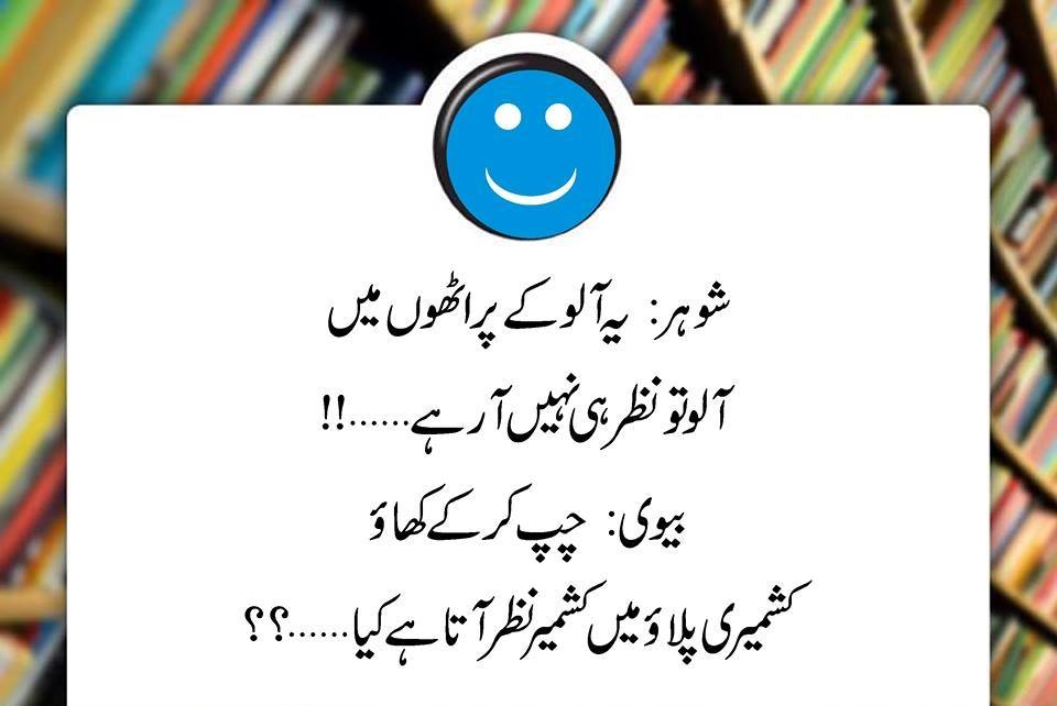Image of: Quotes Aloo Ka Paratha Funny Husband Wife Joke Crayon Aloo Ka Paratha Funny Husband Wife Joke Funny Images Photos