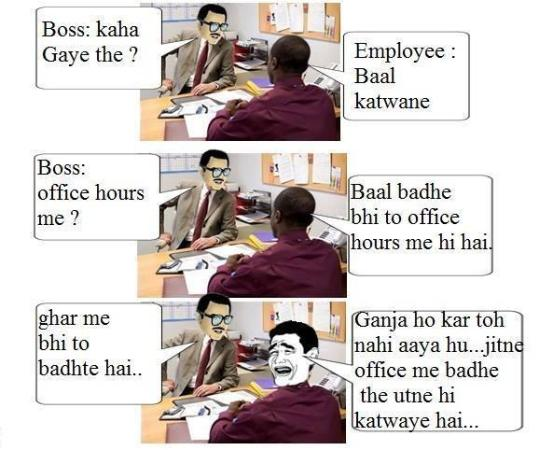 Angry Boss And Funny Employee