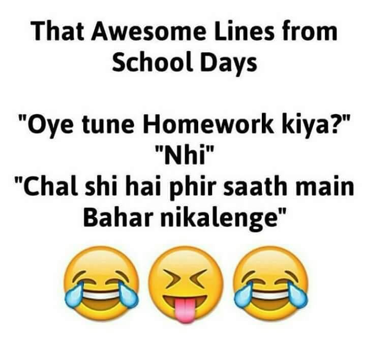 Awesome Lines From School Days