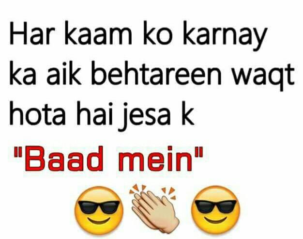 Baad Me