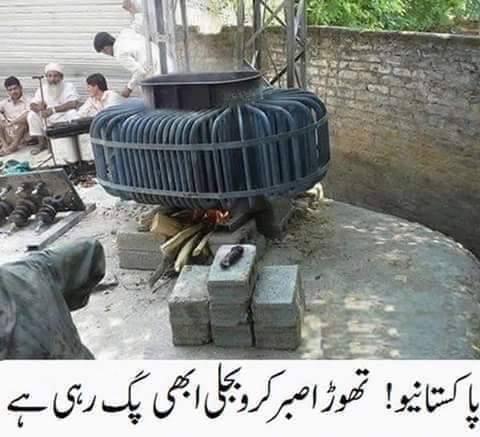 Bijli Abhi Pak Rahi Hai