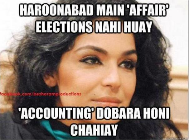 Elections Affair Nahi Huay