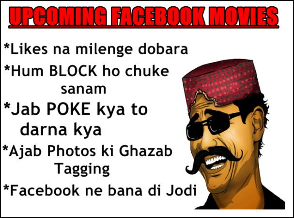 Facebook Upcoming Movies