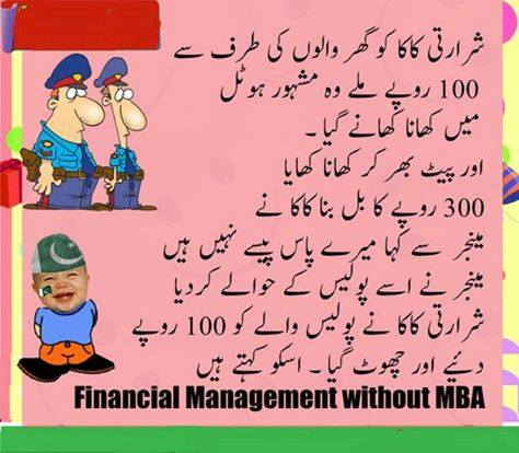Financial Management Without MBA