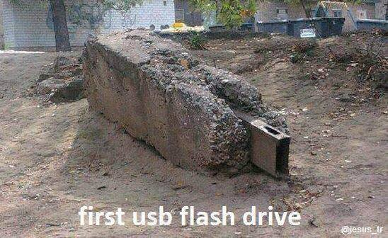 First USB flash drive