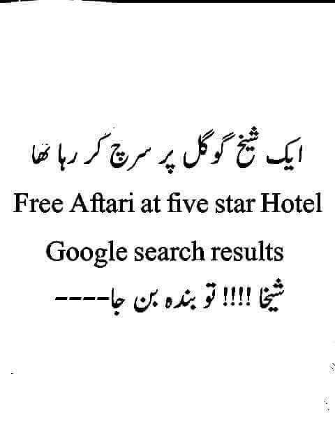 Free Aftari