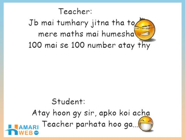 Funny Jokes Between Teacher And Student