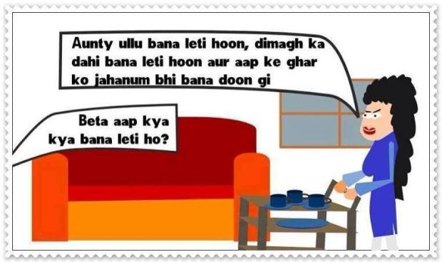 Funny Saas And Bahu Joke - Funny Images & Photos